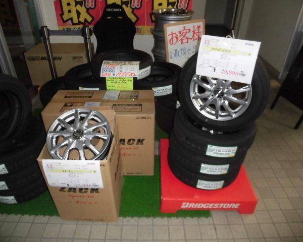 アップガレージ長野伊那店 新品タイヤホイールコーナー出来ました。