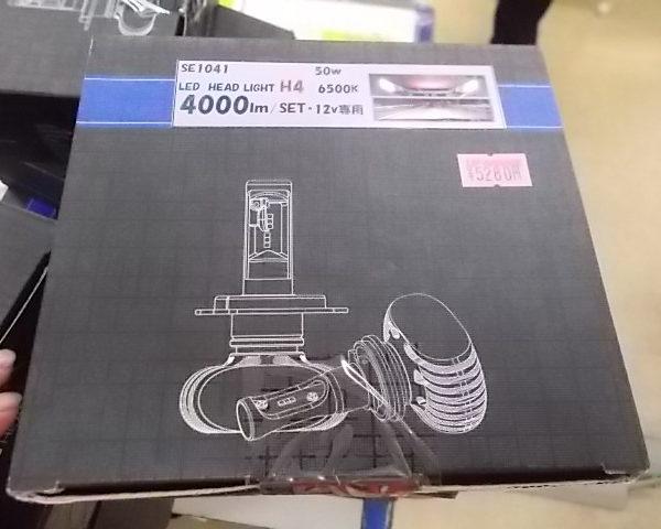 新入荷!!LED!!