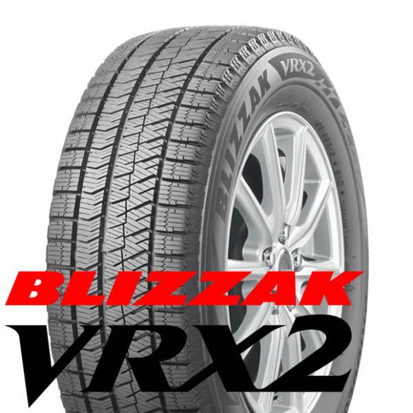 新品BRIDGESTONE VRX2入荷(*^^)v