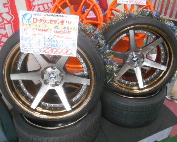 アップガレージ塩尻北インター店 激サイズ入荷!!