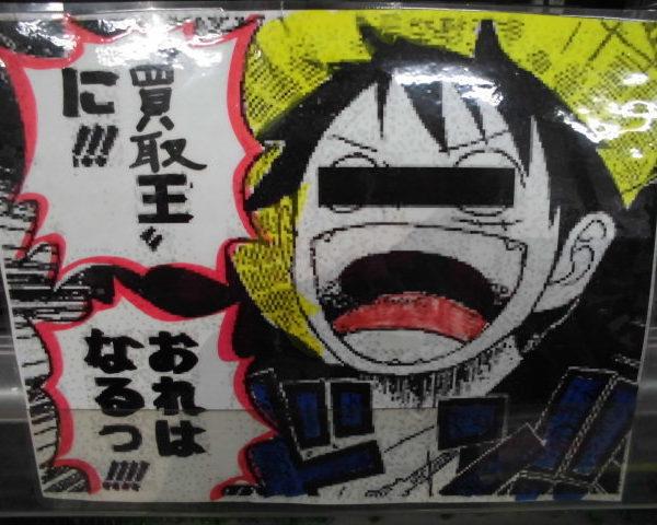 激アツ商品の入荷!!!