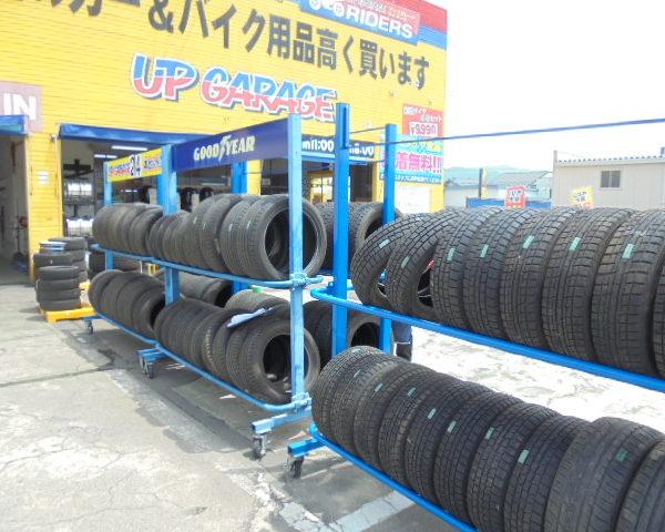 タイヤ大量入荷からのセット化