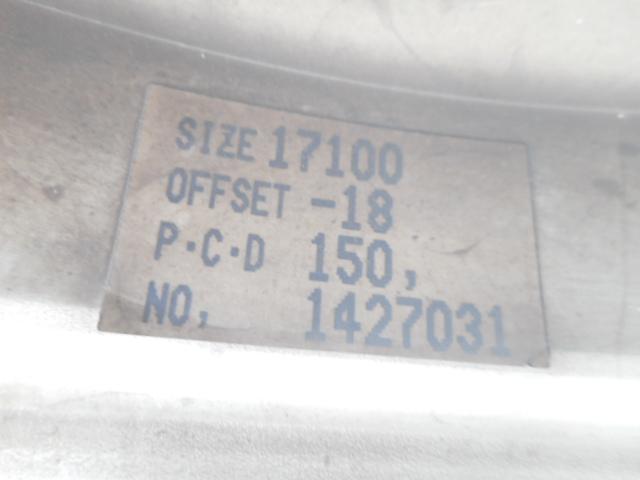 DSCN8924