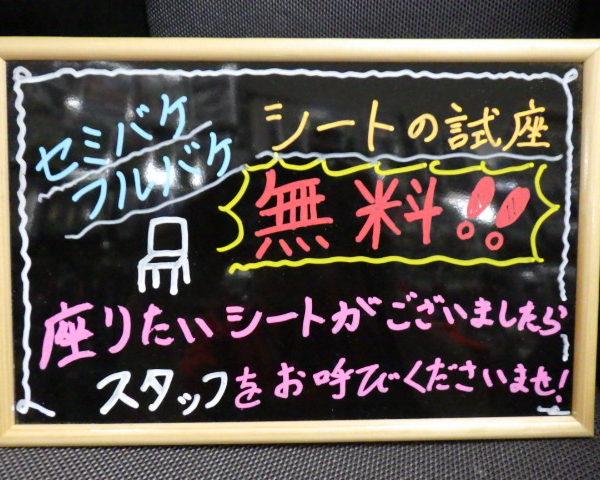 ★アップガレージ長野店★BRIDE★RECARO★シート大漁!!★